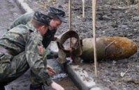 В Диевке найдена 100-килограммовая авиабомба