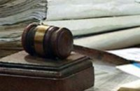 Прокуратура области возбудила уголовное дело против чиновника