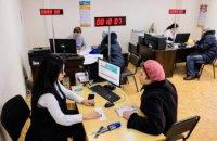 У Дніпрі з'явиться новий ЦНАП у форматі «Прозорий офіс»
