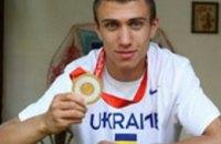 Криворожанин подарил боксеру Василию Ломаченко «Мицубиси Лансер»