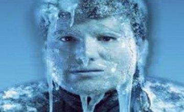 Украинские морозы убили 30 человек