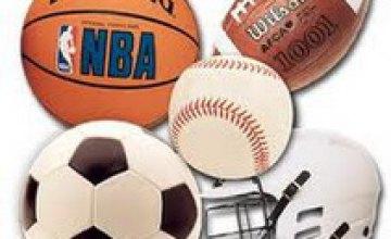 В Днепропетровске определят «Лучшие спортивные достижения Днепропетровска 2011»