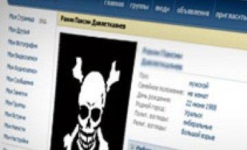 «ВКонтакте» закрывает группы, в которых обсуждают суицид