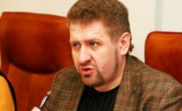 Кость Бондаренко презентовал в Днепропетровске политическую ассоциацию «Прагнемо змін»