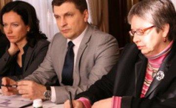 Днепропетровская область обсудила сотрудничество с USAID