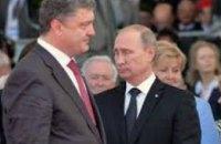 Путин и Порошенко по телефону обсудили гуманитарный и военный кризис в Украине