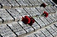 В воскресенье в Днепропетровске почтят память жертв политических репрессий