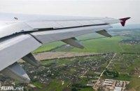 Аэропорт Запорожье остановил работу на два дня