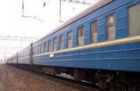 ПЖД  назначила дополнительный поезд  «Днепропетровск - Ивано-Франковск»