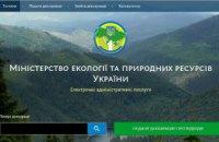 За полгода предприниматели области подали более тысячи онлайн деклараций об отходах - Валентин Резниченко