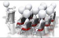 Профсоюзное движение Днепропетровщины: ПХЗ поделился опытом в обеспечении достойного труда и защиты прав сотрудников предприятия