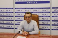 Когда закончится зима в Днепропетровской области?