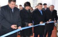Александр Вилкул и Ирина Акимова открыли современный перинатальный центр в Полтаве