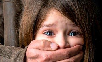 На Днепропетровщине пьяный мужчина развращал свою 3-летнюю дочь