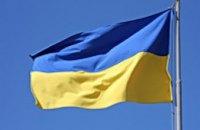 В Турции пройдут Дни культуры Украины