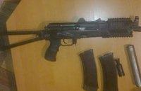 В Днепропетровске милиция задержала членов ОПГ с арсеналом оружия