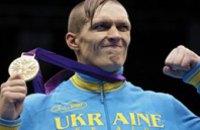 Боксер Александр Усик возглавил рейтинг WBO