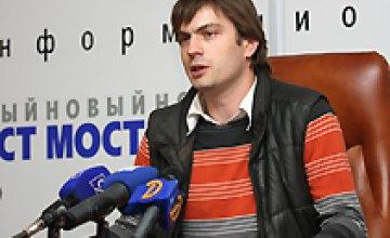 22 мая в Днепропетровске состоится Конопляный марш