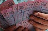 Руководитель банка провел аферу почти  на 1 млрд гривен