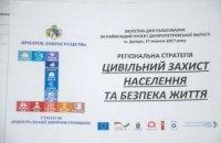 На Днепропетровщине наградили лучшие проекты объединенных общин