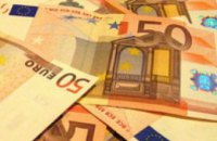 Евро резко обвалился на межбанке