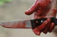 В Днепропетровской области отец зарезал собственного сына