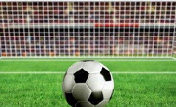 В Днепропетровске прокуроры обыграли судей в футбол