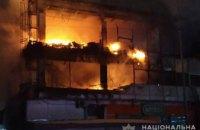 В Харькове более 4-х часов тушили пожар на рынке «Барабашово» (ФОТО)