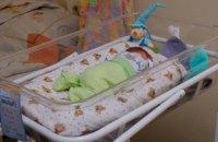 Создаем современное отделение для выхаживания новорожденных в Днепропетровском перинатальном центре – Валентин Резниченко