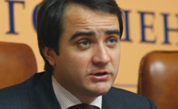 «Парковочные» деньги нужно выводить из тени, - Андрей Павелко
