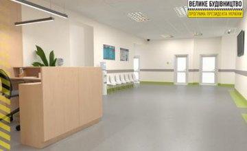 Після реконструкції приймальне відділення Нікопольської міської лікарні №4 стане просторим, комфортним та сучасним