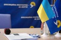Партийцы Днепропетровщины возмущены репрессиями против оппозиции и Виктора Медведчука, - пресс-служба