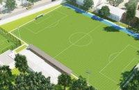 В Верхнеднепровске уже выполнили более 70% работ по реконструкции центрального стадиона