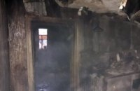 На Днепропетровщине дотла выгорел жилой дом (ФОТО)