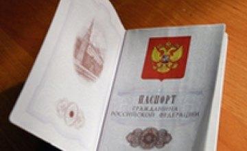 Крымчане смогут сохранять украинское гражданство при получении российского паспорта