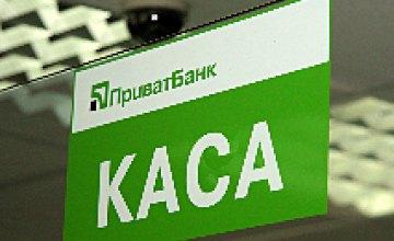 «ПриватБанк» заплатит 100 тыс. грн за грабителя (ФОТОРЕПОРТАЖ)