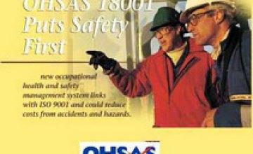 СевГОК и ЦГОК получили международный сертификат OSHAS 18001