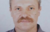 Внимание нужна помощь: в Днепре пропал мужчина (ФОТО)