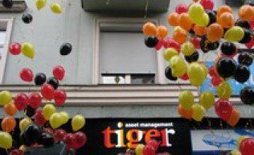 В Днепропетровске открылся финансовый центр «Tiger Asset Management»