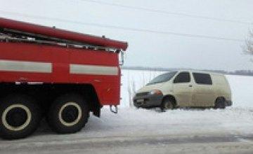 В Днепропетровской области спасатели вытащили из снежных заносов три иномарки