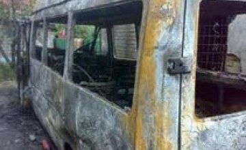 В Кривом Роге сгорел троллейбус