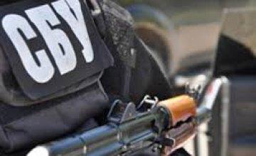 СБУ разоблачила союзницу террористов, которая организовывала провокации в Днепре