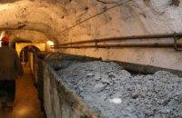 Во Львовской области произошел обвал на шахте: 8 погибших