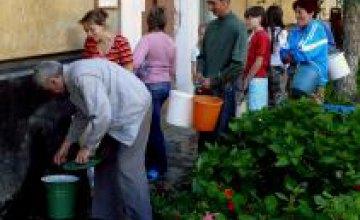 Гостиницы и общепит Днепропетровска понесли убытки из-за отключения воды