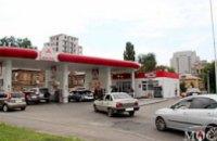 Проблемы с продажей бензина в Днепропетровске связаны с инвентаризацией АЗС, - директор сети станций (ФОТО)