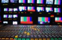 В Украине запретили еще один российский телеканал