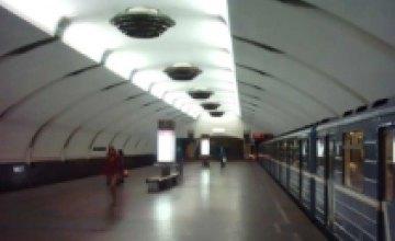 В 2008 году в Днепропетровске прошли 287 погонных м метрополитена