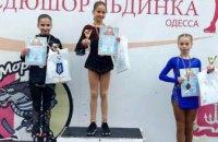 Днепровские юные фигуристки привезли «серебро» и «бронзу» с Всеукраинских соревнований