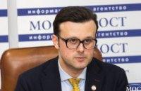 Украина должна перестать быть донором  сырья и людей, - Виктор Галасюк