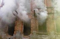 Пожар в центре Днепра: горело здание